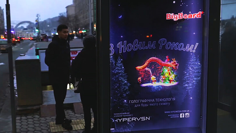 HYPERVSN holographic display for BigBoard Ukraine Group by Hype Media
